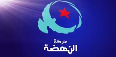 تسميم الرئيس التوسي تضامن حركة النهضة