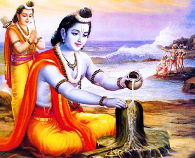 Ram Mangalashtakam