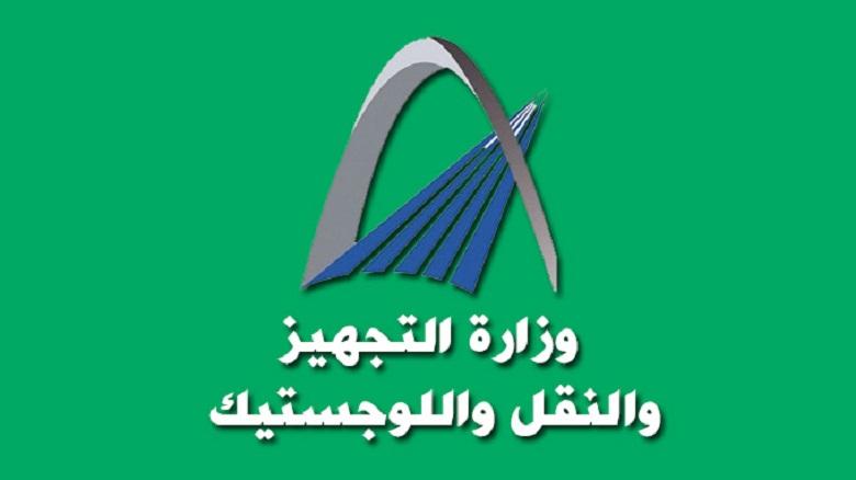 وزارة التجهيز والنقل تعلن عن انقطاع الطريق الجهوية رقم 304 بإقليم أزيلال