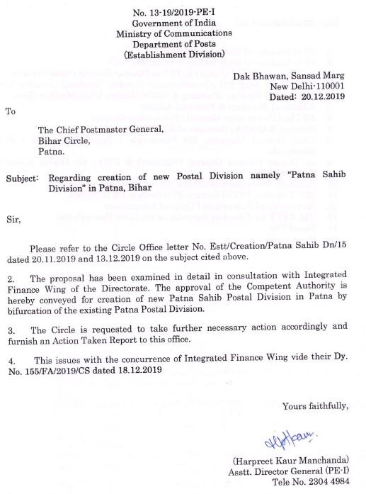 Creation of new Postal Division: Patna Sahib Division