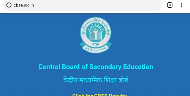 CBSE Class 12 result has published. How to check CBSE class 12 Result 2019