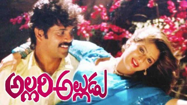 Nagarjuna Telugu Hit Movie Allari Alludu