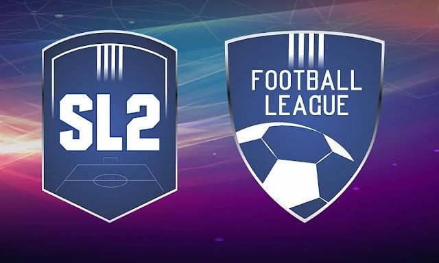 Αύριο η τηλεδιάσκεψη για την έναρξη Super League 2/Football League