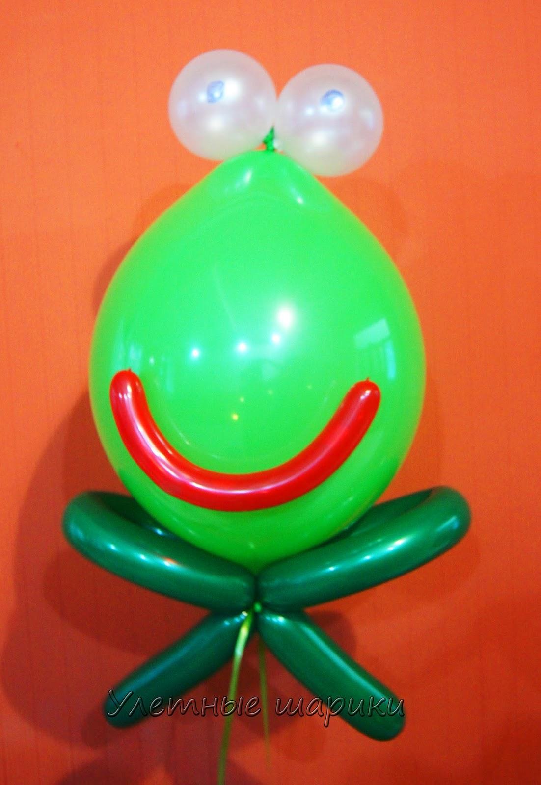 Лягушка из воздушных шариков