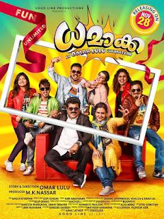 Dhamaka Full Movie Download
