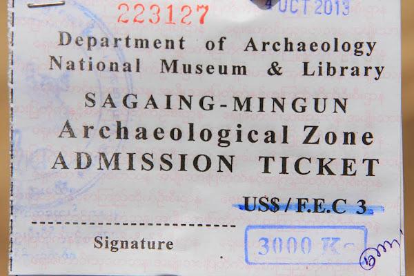 Ticket de entrada a la zona arqueologica de Mingun