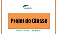 نموذج مشروع القسم مع إدماج المتعلمين من ذوي الإحتياجات الخاصة باللغة الفرنسية
