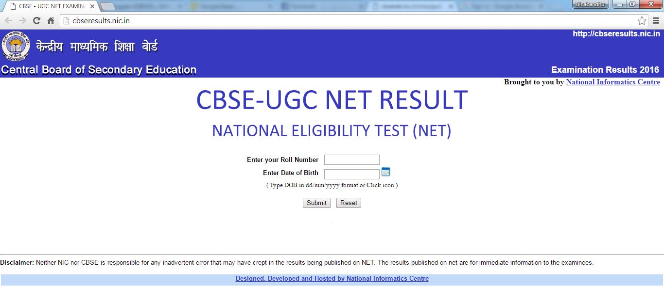 cbse ugc net december 2015 result declared cbsenet nic