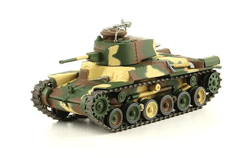 Tipo 97 Shinhoto