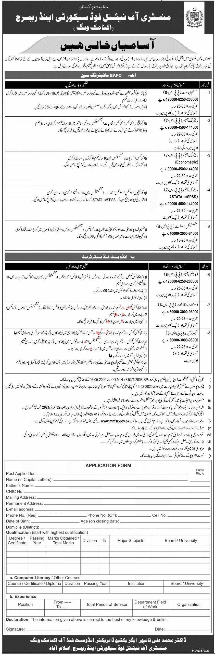 Ministry of National Food Security & Research MNFSR Job 2021 for Monitoring Officer, Statistical Assistant, Accounts Officer, Assistant Accountant, Computer Operator and more