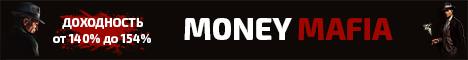 moneymafia.money