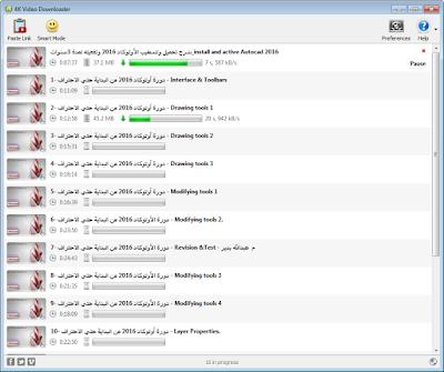 تحميل برنامج 4K Video Downloader لتحميل الفيديو من اليوتيوب بكل الصيغات وبلترجمه