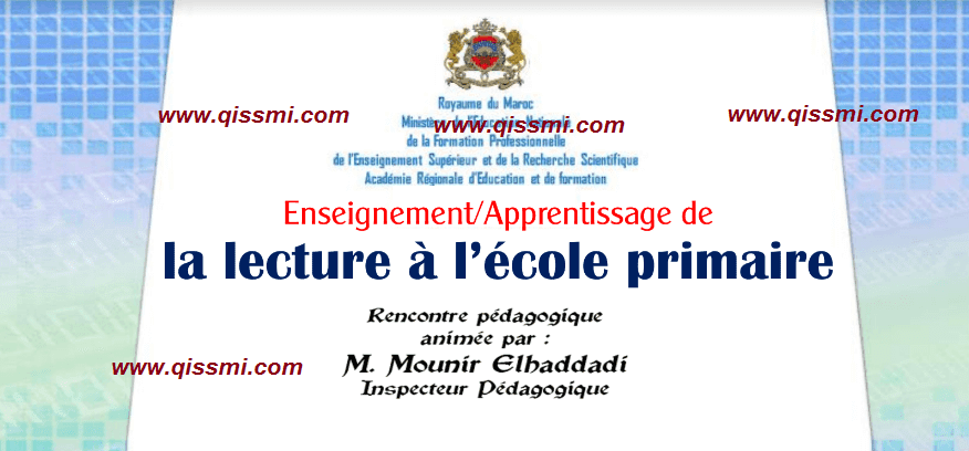 lecture interactive