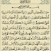 شرح وتفسير سورة الزخرف surah Az-Zukhruf (من الآية 1 إلى الآية 15 )