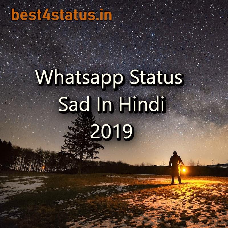 Whatsapp Status Sad { Best Sad Whatsapp Status in hindi Updated 2019 }