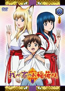 جميع حلقات انمي Wagaya no Oinari-sama مترجم عدة روابط