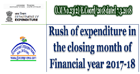 rush-of-expenditure-in-the-closing-month-of-FY-2017-18-govempnews