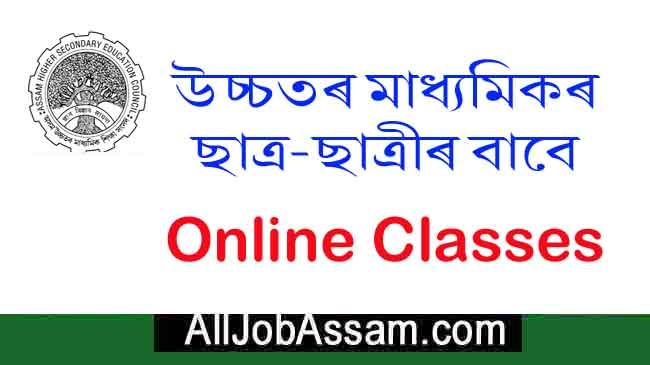 AHSEC Online Class 2020 For Class 12 Students