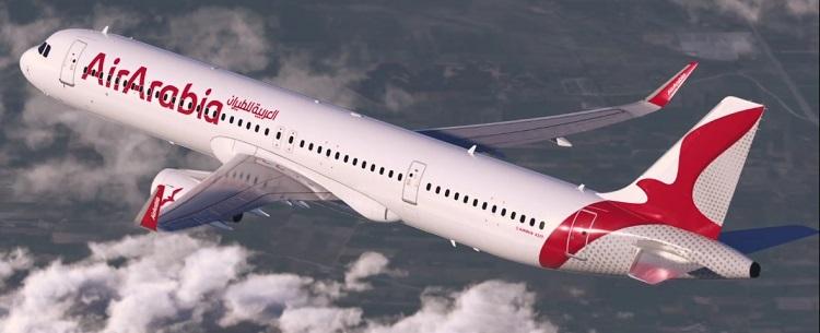 Air Arabia Hava Yolları İstanbul Şubesi Ofisi