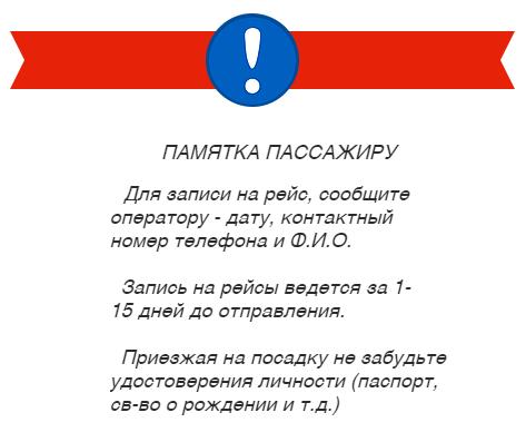 Заказать банкет в москве и области