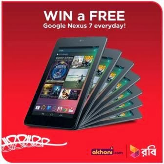 Robi-win-Google-Nexus-7-Tablet-akhoni