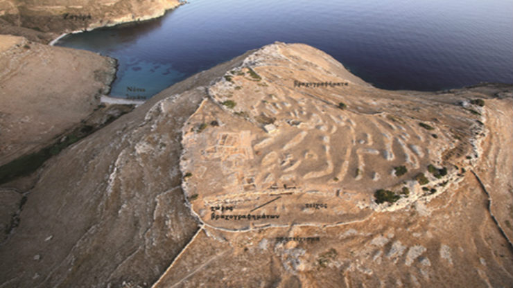 Αεροφωτογραφία του Στρόφιλα (λήψη Ν. Ξενικάκης)