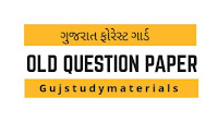 Gujarat Forest Guard Previous Year Question Papers