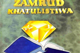 ZAMRUD KHATULISTIWA Antologi Puisi