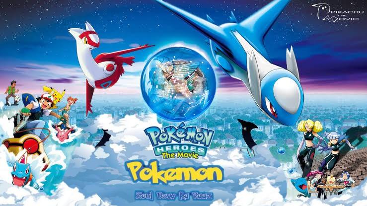 Pokemon Movie 5 Soul Dew Ka Raaz Latias And Latios 2002 Hindi Dubbed Full Hq 720p Download