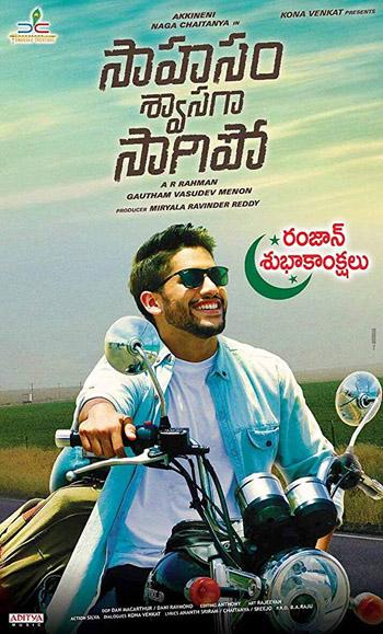 Mujrim Na Kehna (Saahasam Swaasaga Saagipo) 2019 ORG Hindi Dubbed HDRip 480p 300MB poster