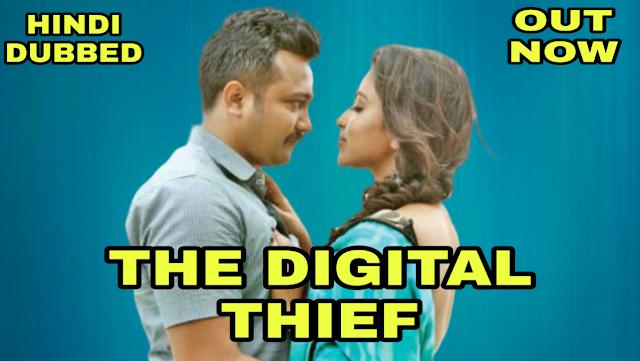 The Digital Thief (Hindi Dubbed)