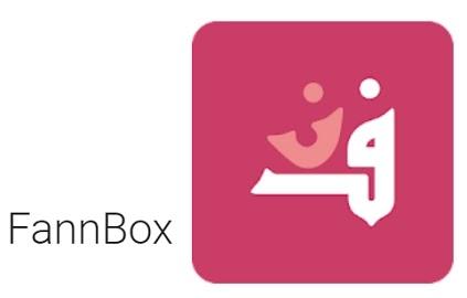 تحميل تطبيق فن بوكس فن Box لمشاهدة حفلات روتانا والعديد