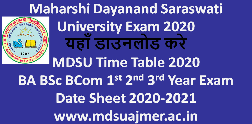 Rajasthan 8th Board Result 2020: MDSU Time Table 2020 Ajmer