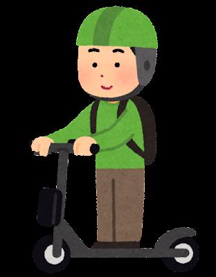 電動キックボードのイラスト(男性・ヘルメットあり)