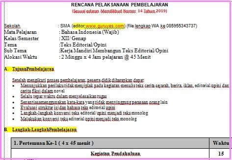 RPP 1 Lembar Bahasa Indonesia SMA/SMK Kelas 12  Semester 2