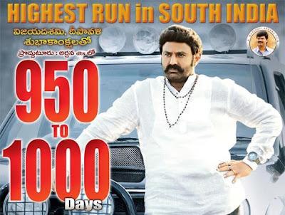 balakrishna-highest-grossing-movies-box-office