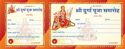 durga puja chanda rashid design in cdr file download   AR Graphics