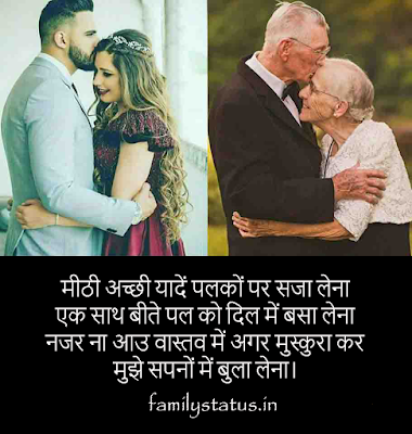 Romantic Shayari(new) In Hindi Best Collection For Your Love