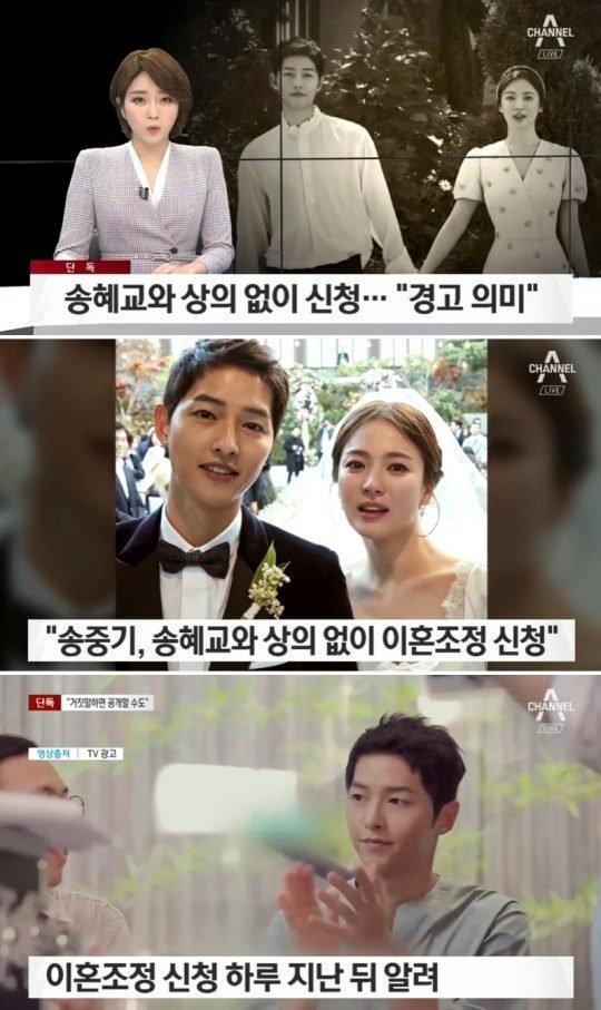 Song Joong Ki, öncesinde Song Hye Gyo'yla konuşmadan boşanma sözleşmesi talep etmiş