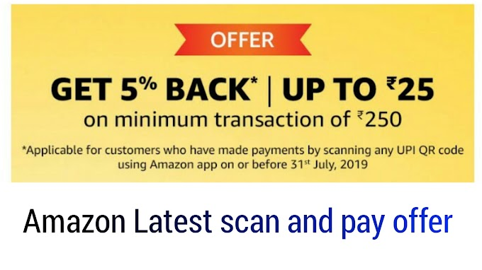 Amazon Scan and pay offer : Earn Free amazon pay balance daily