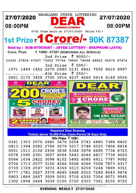 Lottery Sambad Result 27.07.2020 Dear Flamingo Evening 8:00 pm