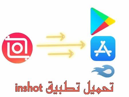 Download InShot