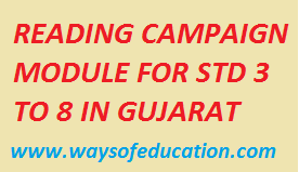 STD 3 TO 8 READING CAMPAIGN MODULE  BY GUJARAT EDUCATION DEPT.