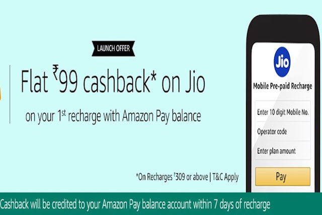 reliance-jio-offer-cashback-on-recharge-from-digital-payments