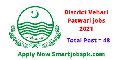 Revenue Department District Vehari Jobs 2021 - District Vehari Patwari Jobs 2021 - Revenue Department Jobs 2021 - Vehari Patwari Jobs 2021
