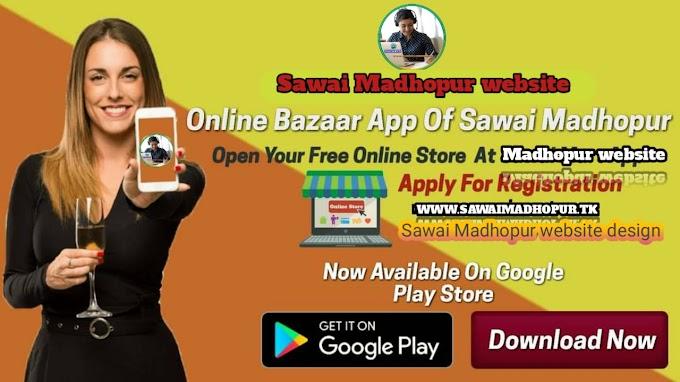 Sawaimart.com