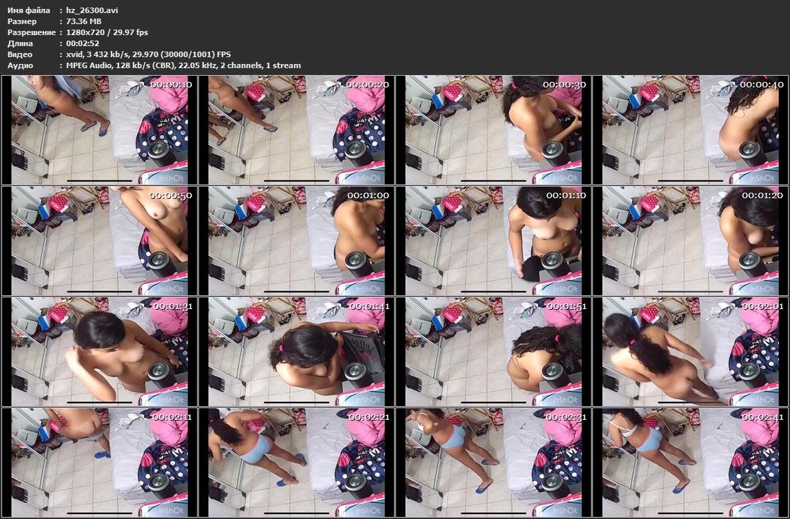 Voyeur  Hidden-Zone 26301 jav av image download