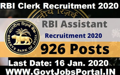 rbi clerk recruitment 2020
