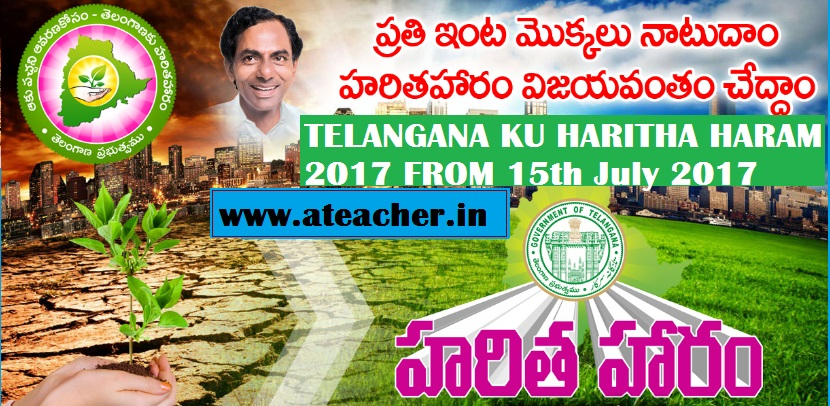 TS Green Day on 15th July 2017 in Telangana Schools under Telangana ku Haritha Haram(THH) Instructions