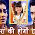 Big Shocker: Kiara to die, Pragya to blame Abhi for Kiara's death in Kumkum Bhagya